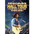 ナオト・インティライミ HALL TOUR ~アットホールで、アットホームなキャラバン2016~ [DVD+CD+オリジナルチケットホルダー]<初回限定盤>