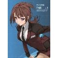 アクティヴレイド 機動強襲室第八係 ディレクターズカット版 Vol.1 [Blu-ray Disc+CD]