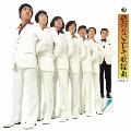 歌のないエレキ歌謡曲Vol.3(1971)