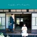 Familia [CD+DVD]<初回プレス生産限定盤>