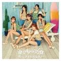 もっとGO!GO! (A・ナウンver.) [CD+DVD+ブックレット+アクリル・フィギュア]<初回限定盤>