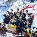 帆を上げろ! (B) [CD+DVD]<初回限定盤>