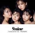SunSunSunrise/ゆるとぴあ [CD+DVD]<初回生産限定盤>