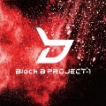PROJECT-1 EP (TYPE-RED) [CD+DVD]<通常盤/初回限定仕様>