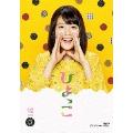 連続テレビ小説 ひよっこ 完全版 Blu-ray BOX3 [Blu-ray Disc+DVD]