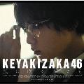 風に吹かれても (TYPE-A) [CD+DVD]<初回限定仕様>