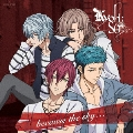 because the sky... [CD+グッズ]<初回限定盤>