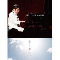 RECITAL at SUNTORY HALL [DVD+CD]