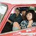SHISHAMO 4 NO SPECIAL BOX [CD+Blu-ray Disc+スペシャルブックレット]<完全生産限定盤>