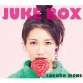 JUKE BOX [CD+DVD]<初回限定盤>