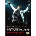 LIVE FANTOM TOUR WEAVER STANCE HAPIBA Specail 2017<生産限定版>