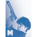 コードネームミラージュ DVD-BOX [6DVD+CD]