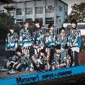 Monster! (TYPE-C)