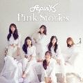 Pink Stories (A/ナウンVer.) [CD+ラバーキーホルダー+ブックレット]<初回完全生産限定盤>