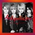Perfect Package of Anli Pollicino [CD+DVD]<初回プレス限定盤>