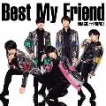 Best My Friend<通常盤>