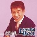 エッセンシャル・ベスト 1200 井沢八郎