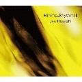 ミニマリズム 3<完全生産限定盤>