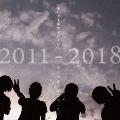 ALL TIME BEST ALBUM 2011-2018 「僕は音楽で殴り返したい」 [CD+DVD]