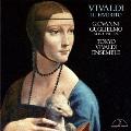 ヴィヴァルディ:ヴァイオリン協奏曲「お気に入り」