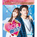 キスして幽霊!~Bring it on,Ghost~ BOX2 <コンプリート・シンプルDVD-BOX><期間限定生産版>