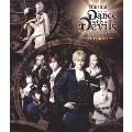 ミュージカル『Dance with Devils~Fermata~』 [2Blu-ray Disc+CD]