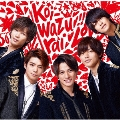 koi-wazurai<通常盤> 12cmCD Single