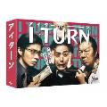 Iターン DVD BOX