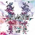 I AM WHAT I AM [CD+DVD]<初回限定盤:A>