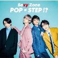 POP × STEP!?<通常盤/初回限定仕様>