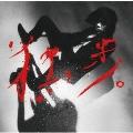 宮本、独歩。 [CD+DVD]<初回限定612バースデーライブatリキッドルーム盤>