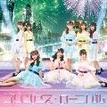 プリンセス・カーニバル [CD+Blu-ray Disc]<通常盤>