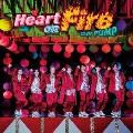 Heart on Fire [CD+DVD]<通常盤>