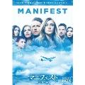 マニフェスト 828便の謎 <シーズン1> コンプリート・ボックス