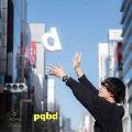 p.q.b.d<限定盤>