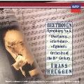 ベートーヴェン:交響曲第5番≪運命≫ 劇音劇≪エグモント≫序曲、序曲≪コリオラン≫<限定盤>