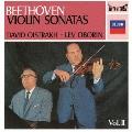 ベートーヴェン:ヴァイオリン・ソナタ全集Vol.2 [UHQCD x MQA-CD]<生産限定盤>