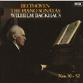 ベートーヴェン:ピアノ・ソナタ第30番・第31番・第32番 [UHQCD x MQA-CD]<生産限定盤>