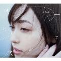 風に吹かれて [CD+DVD]<初回生産限定盤>
