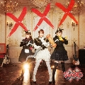 ×・×・× [CD+DVD]<初回限定盤>