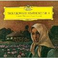チャイコフスキー:交響曲第4番 [UHQCD x MQA-CD]<生産限定盤>