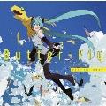 Butter-Fly~初音ミクVersion~ [CD+DVD]