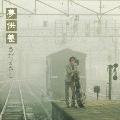 夢供養-Special Edition-<初回生産限定盤>