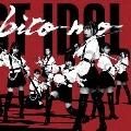 何人(なんびと)も [CD+DVD]<初回限定盤 Type B>