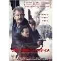 ブルータル・ジャスティス デラックス版 [Blu-ray Disc+DVD]