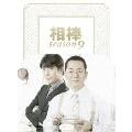 相棒 season 9 DVD-BOX II