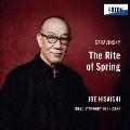 ストラヴィンスキー:バレエ音楽「春の祭典」<数量限定盤>