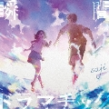 瞬間ドラマチック [CD+DVD]<初回限定盤>