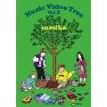 Music Video Tree Vol.3