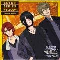 「VAZZROCK」COLORシリーズ [-YELLOW-]「Yellow belly」